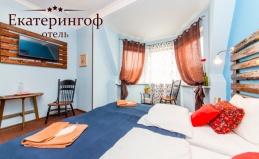 Проживание в отеле «Екатерингоф»