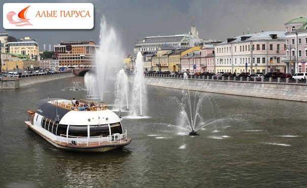 Скидка на 2-часовая прогулка на теплоходе «Мария Ермолова» по Водоотводному каналу Москвы-реки с обедом или ужином от судоходной компании «Алые паруса». Скидка до 54%