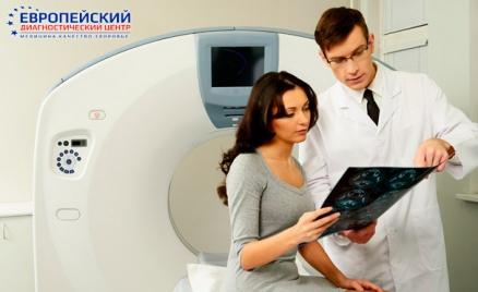 МРТ на томографе GE Signa HD