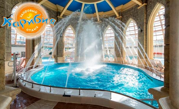 Скидка на Незабываемый релакс в центре «Карибия»: массаж и пилинг на выбор + 5 часов посещения аквапарка и банного комплекса в любой день! Скидка 50%