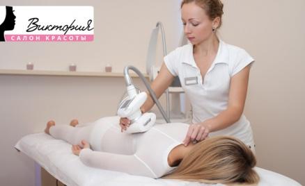 LPG-массаж в салоне «Виктория»