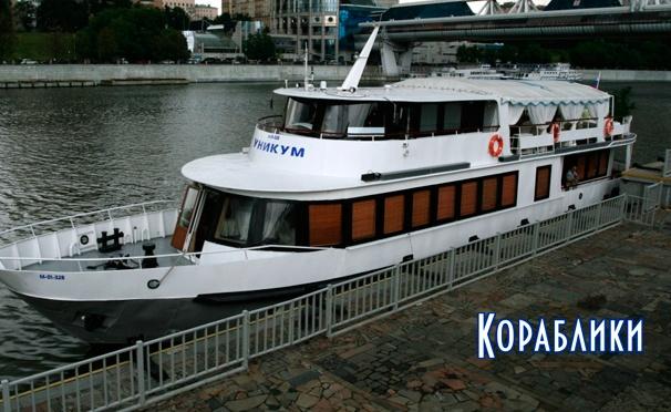 Скидка на Речная прогулка с обедом или ужином для одного, двоих или компании до 10 человек на теплоходе «Уникум» от судоходной компании «Кораблики». Скидка до 64%