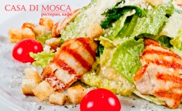 Ужин в ресторане Casa di Mosca