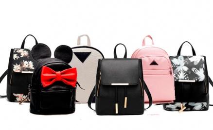 Женские рюкзаки от Univermag