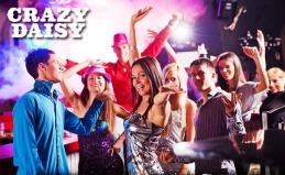 Отдых в трех барах Crazy Daisy
