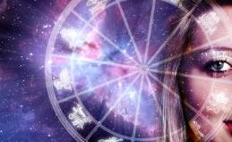 Составление гороскопов