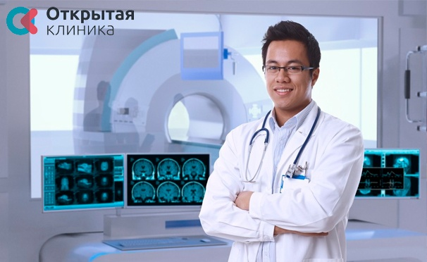 МРТ головного мозга, позвоночника или суставов на аппарате открытого типа мощностью 0,4 Тл в Кунцевском центре «Открытой клиники». Скидка до 70%