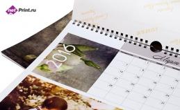 Календарь Royal