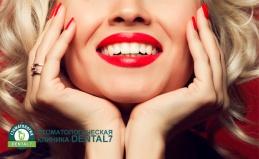 Стоматологические услуги в Dental 7