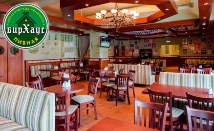 Сеть ресторанов «БирХаус»