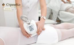 LPG-массаж в салоне «СтрижКо»