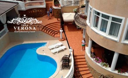 Отдых в Крыму в отеле Villa Verona