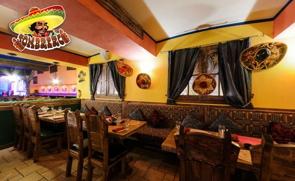 Скидка на Скидка 50% на любые блюда и напитки в ресторане мексиканской кухни Sombrero