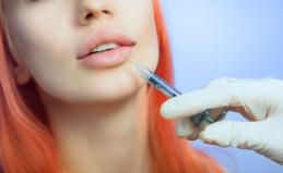 Увеличение губ, инъекции Botox