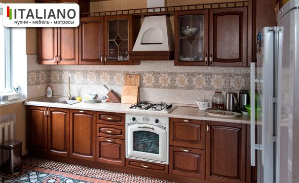 Скидка на Скидка 40% на кухонный гарнитур с итальянскими фасадами из каталога или по индивидуальному проекту + дополнительная скидка до 10000р. от магазина «КУХНИ-ИТАЛЬЯНО»