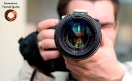 Онлайн-обучение основам фотодела