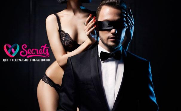 Сексуальное обольщение мужчин