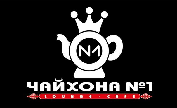Скидка на Любые блюда в ресторанах «Чайхона №1» на «Новокосино» и «Новослободской» со скидкой 50%