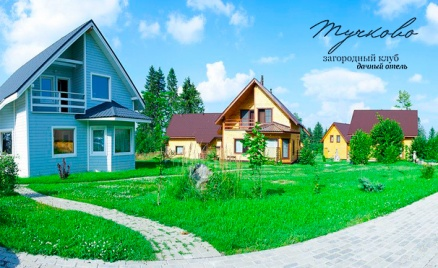 База «Тучково», майские праздники