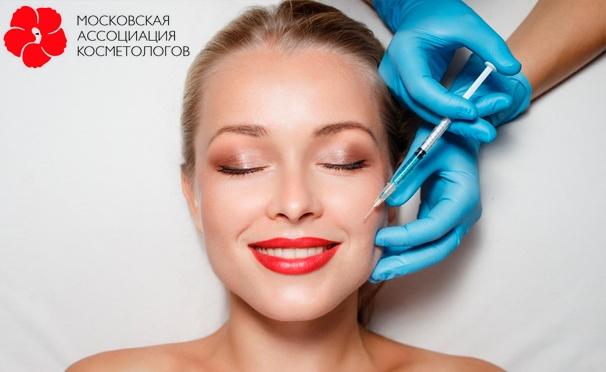 Скидка на Мезотерапия любой зоны на выбор в «Московской ассоциации косметологов». Скидка 55%