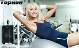 Фитнес-клуб «Торион»