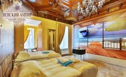 Отель «Невский ампир»