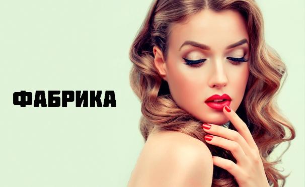 Скидка на Скидка до 85% на мужскую или женскую стрижку, моделирование бровей, шугаринг сахарной пастой Aravia, маникюр с покрытием Shellac и многое другое в салоне красоты «Фабрика» в самом центре Москвы