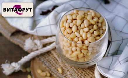 Кедровые орехи от «Витафрут»