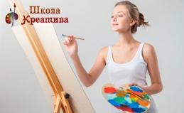 Арт-тренинги в «Школе креатива»
