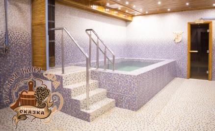 Отдых в бане «Строгинская сказка»