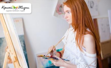 Мастер-класс по живописи на выбор