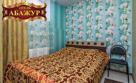 Отель «Абажур» в Краснодаре