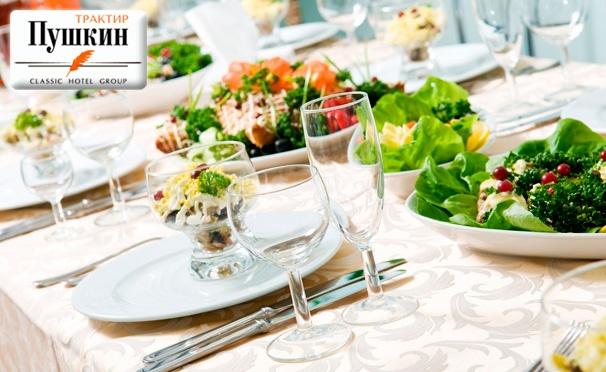 Скидка на Любые блюда и напитки в ресторане «Трактир Пушкин». Скидка 50%