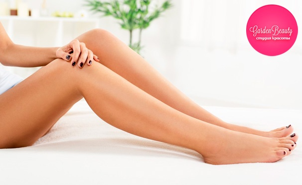 Скидка на Эпиляция воском или сахарной пастой зоны глубокого бикини, подмышечных впадин и ног в студии Garden Beauty. Скидка до 65%