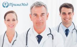 Гастроэнтерологическое обследование