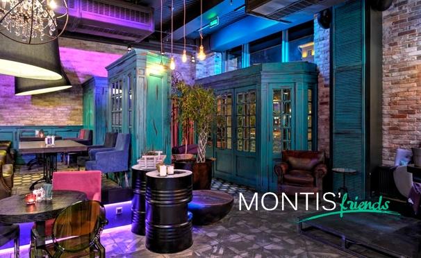 Скидка на Скидку 50% на все меню и напитки в новом ресторане Montis' Friends Food & Bar на «Павелецкой»