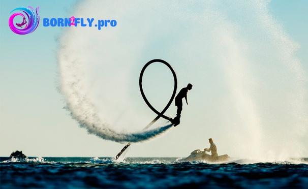Скидка на 15-минутный полет на флайборде для одного человека от компании Born2fly. Скидка 50%