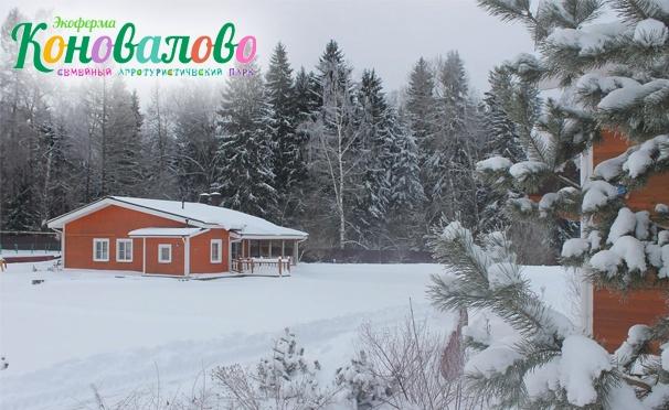 Скидка на Отдых в загородном экоотеле «Коновалово» для компании до 12 человек: 3-разовое питание, рыбалка, экскурсия на ферму и в зоопарк и другие развлечения! Скидка до 61%