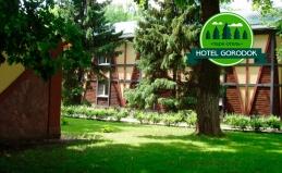 Парк-отель «Городок» в Самаре