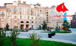 Апарт-отель «Горки Город» в Сочи