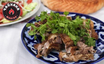 Ресторан «Чайхана Мангал»