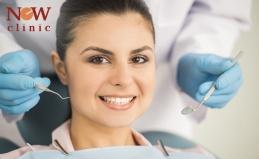 Стоматология в «Нью Клиник»