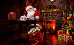 Новогодний набор от Деда Мороза