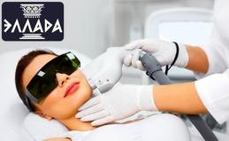 «Эллада»: Elos-лечение, эпиляция