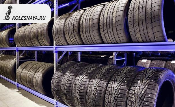 Хранение комплекта шин или колес в сборе от компании Kolesnaya. Скидка до 63%