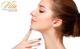 Косметология в клинике Vita