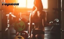 Абонементы в фитнес-клуб «Торион»