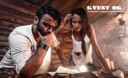 Квесты от компании Kvest OK
