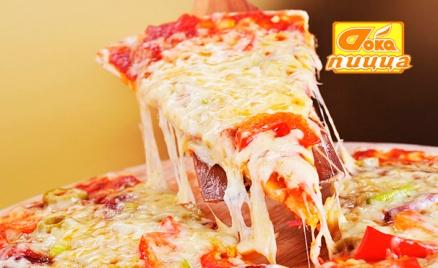 Пицца от доставки «Doka Пицца»