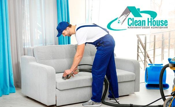 Скидка на Генеральная или послеремонтная уборка квартиры + выездная химчистка мебели и матрасов от компании Clean House. Скидка до 51%